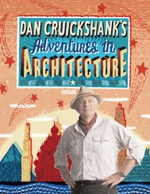 """Adventures in Architecture"" - Blu-Ray cover (thumbnail)"