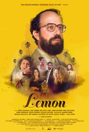 Lemon - Movie Poster (thumbnail)