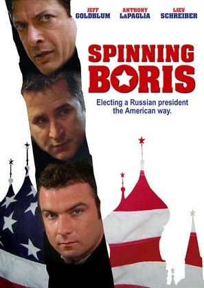 Spinning Boris - DVD movie cover (thumbnail)