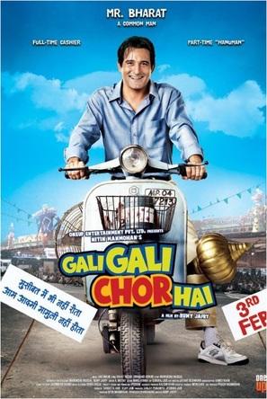 Gali Gali Chor Hai - Indian Movie Poster (thumbnail)