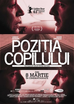 Pozitia copilului - Romanian Movie Poster (thumbnail)