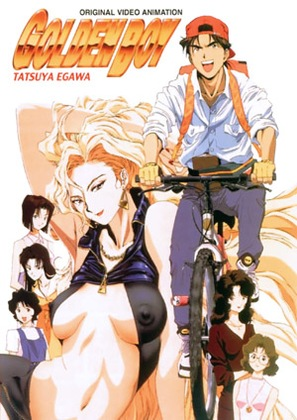 Golden Boy: Sasurai no o-benkyô yarô - Japanese DVD cover (thumbnail)