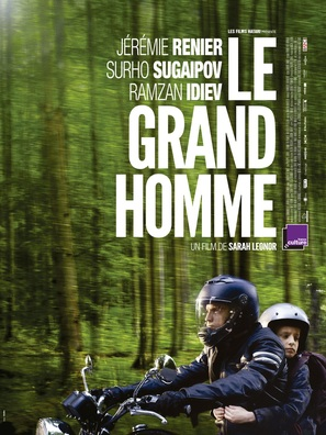 Le grand homme - French Movie Poster (thumbnail)