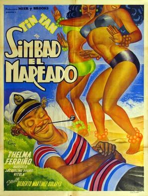 Simbad el Mareado - Mexican Movie Poster (thumbnail)