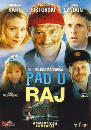 Pad u raj - Serbian DVD movie cover (thumbnail)