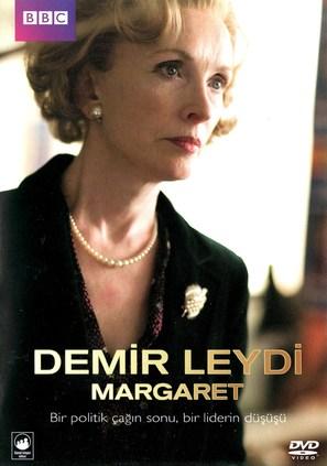 Margaret - Turkish Movie Cover (thumbnail)