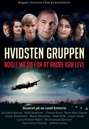 Hvidsten gruppen - Danish Movie Poster (thumbnail)