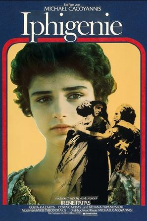 Iphigenia - German Movie Poster (thumbnail)