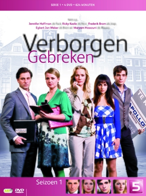"""Verborgen gebreken"" - Dutch Movie Cover (thumbnail)"