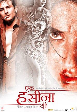 Ek Hasina Thi - Indian Movie Poster (thumbnail)