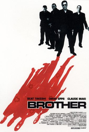 Brother - Movie Poster (thumbnail)