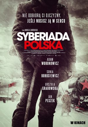 Syberiada polska - Polish Movie Poster (thumbnail)