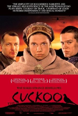 Kukushka - Movie Poster (thumbnail)