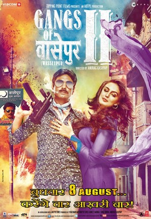 Gangs of Wasseypur II - Indian Movie Poster (thumbnail)