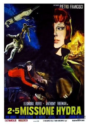 2+5: Missione Hydra - Italian Movie Poster (thumbnail)
