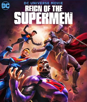 Reign of the Supermen - Movie Cover (thumbnail)