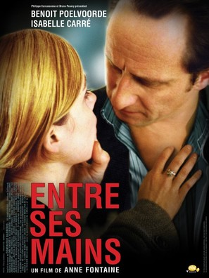 Entre ses mains - French Movie Poster (thumbnail)