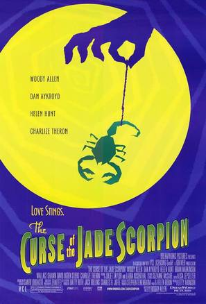 The Curse of the Jade Scorpion - Movie Poster (thumbnail)