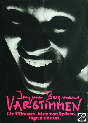 Vargtimmen - Swedish Movie Poster (thumbnail)