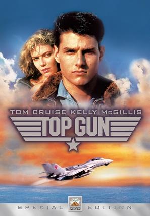 Top Gun - DVD cover (thumbnail)