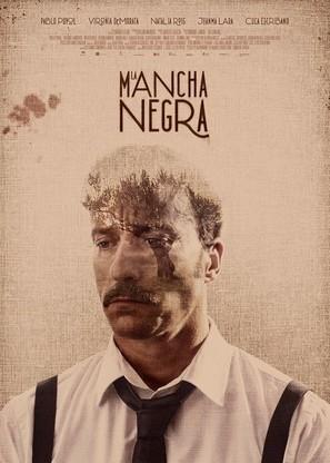 La Mancha Negra - Spanish Movie Poster (thumbnail)