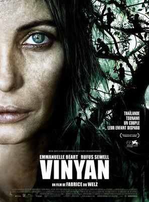 Vinyan - French Movie Poster (thumbnail)