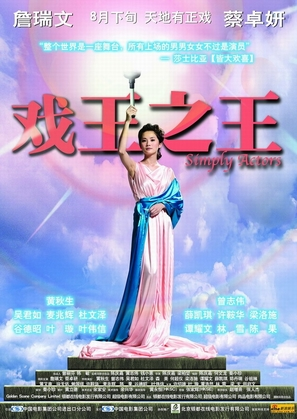 Hei wong ji wong