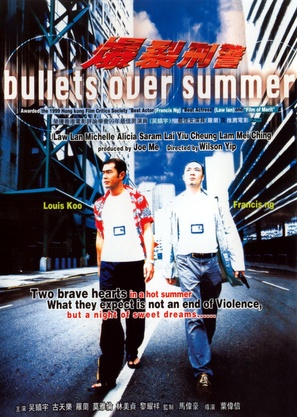 Bullets Over Summer - Hong Kong poster (thumbnail)