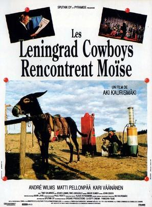 Leningrad Cowboys Meet Moses - French Movie Poster (thumbnail)