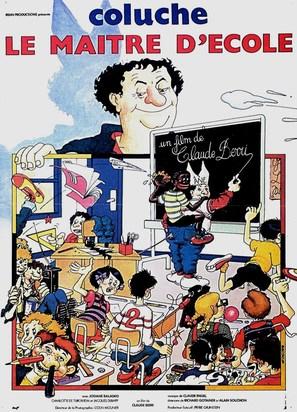 Le maître d'école - French Movie Poster (thumbnail)