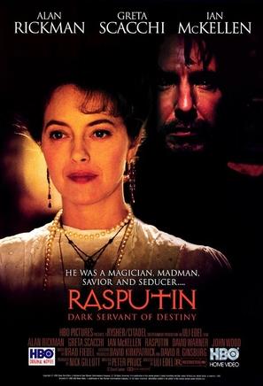 Rasputin - Movie Poster (thumbnail)