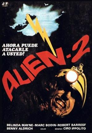 Alien 2 - Sulla terra - Italian Movie Poster (thumbnail)
