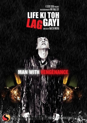 Life Ki Toh Lag Gayi - Indian Movie Poster (thumbnail)