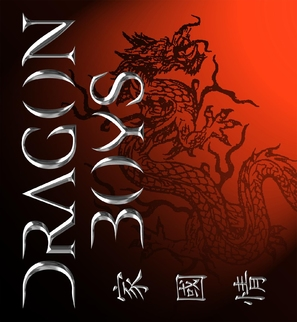 """Dragon Boys"" - poster (thumbnail)"