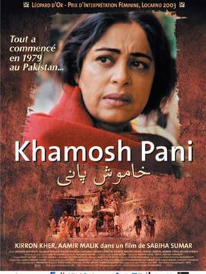 Khamosh Pani: Silent Waters