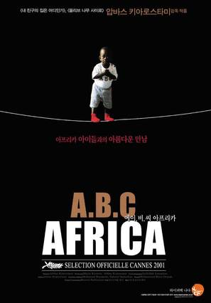 ABC Africa - South Korean Movie Poster (thumbnail)