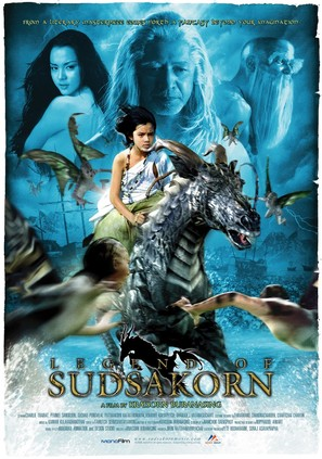 Sudsakorn - Thai Movie Poster (thumbnail)