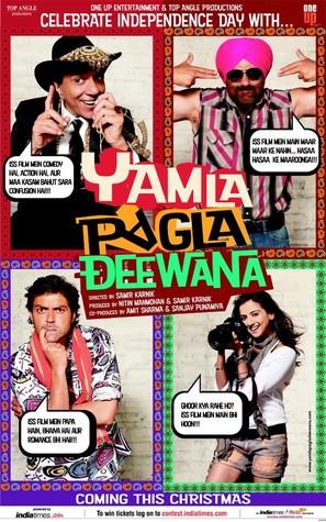 Yamla Pagla Deewana - Indian Movie Poster (thumbnail)