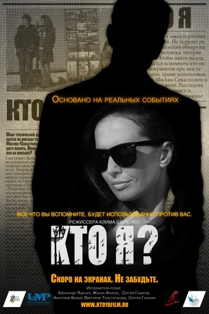 Kto ya? - Russian Movie Poster (thumbnail)
