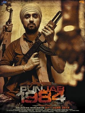 Punjab 1984 - Indian Movie Poster (thumbnail)