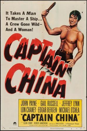 Captain China - Movie Poster (thumbnail)