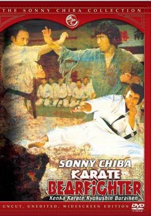 Kyokuskin kenka karate burai ken
