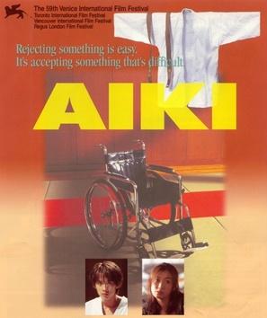 Aiki - poster (thumbnail)