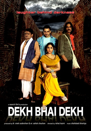 Dekh Bhai Dekh: Laughter Behind Darkness
