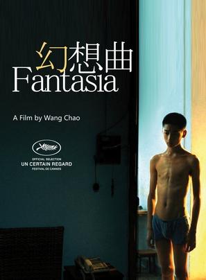 Fantasia - Chinese Movie Poster (thumbnail)
