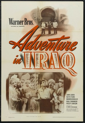 Adventure in Iraq - Movie Poster (thumbnail)