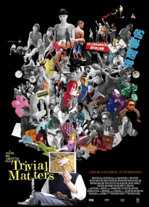 Por see yee - Movie Poster (thumbnail)