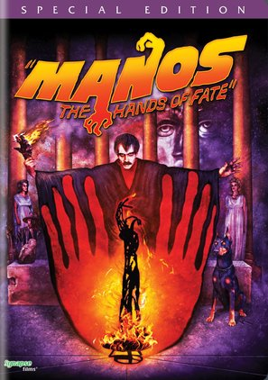 Manos: The Hands of Fate - DVD movie cover (thumbnail)