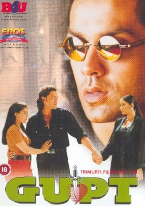 Gupt: The Hidden Truth - British DVD cover (thumbnail)