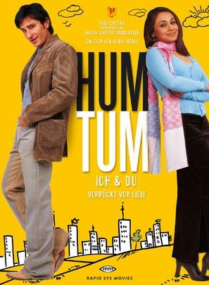 Hum Tum - German DVD cover (thumbnail)